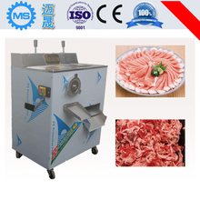 The latest technology meat slicing cutting machine gold supplier