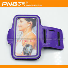 PNGXE high quailty Running armband for Samsung galaxy S4