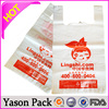 Yason laundry detergent packaging bag transparent/clear bag 10g/ 3.5g bizarro zenbio herbal incense bags