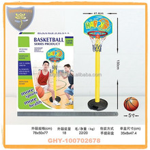 Kids cheaper basketball stands with inflatable ball for sale