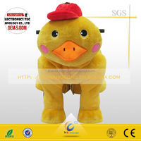 amazing products for kids coin opreated rids with CE certificate