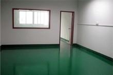 Caboli interior anti silp flooring paint/coating