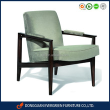 New design modern style hotel furniture lobby chair living room leisure chair with OAK wooden frame arms EF154038