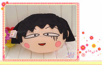 cute beautiful lovely maruko cushion
