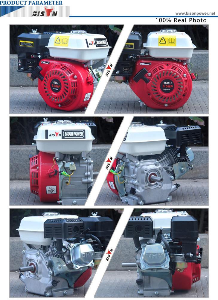 6.5HP gasoline engine 4 stroke ohv BS168F-1 2