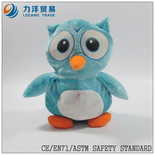 plush birds/flying animals/light blue night owl, Customised toys,CE/ASTM safety stardard