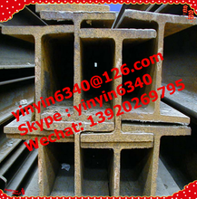 Structural carbon steel h beam profile H iron beam (IPE,UPE,HEA,HEB) from China
