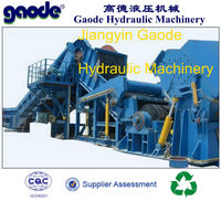 Hot sale!steel scrap typical crushing line made in China/forward out PSX-2000