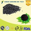 natural plant extract 25% Anthocyanidin Black rice Extract Powder