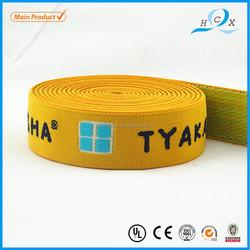 30mm nylon custom logo jacquard elastic band