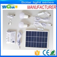 2015 new products home solar panel power light kit system