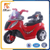 Factory wholesale three wheel electric child motorbikes for sale