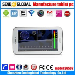 7 inch city call android phone tablet pc Andriod tablet pc barcode scanner