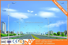 2014 best design chip led solar street light,solar power system,CE/SONCAP certificate
