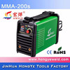 /product-gs/inverter-welder-mma-200-arc200-welding-machine-60194910102.html