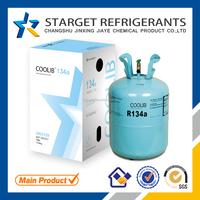 New made refrigerant/13.6kg/30lb gas cylinder/high purity/ r134a refrigerant gas