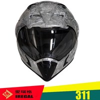 Fashion helmet Dot Abs Full Face fashion Cross Motorcycle Casco Helmet2015 new popular