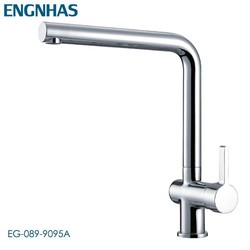 2015 top sale contemporary kitchen faucets