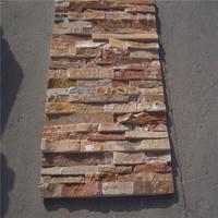 culture rusty slate ,culture stone