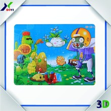 Hot sale Children educational cardboard jigsaw puzzle/paper puzzle for promotion