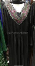 AB053 latest 2015 ladies' abaya,islamic dress