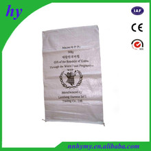 Plastic Printing Woven Sack for Chemical