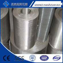 alibaba china stainless steel wire braid cloth, concrete wire cloth(China Best)