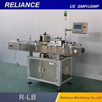R-LB label printing machine for pen e-liquid lable maker