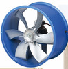 Low noise thermostability axial flow fan/withstands high temperaturess