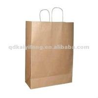 folding kraft paper garment packaging bags