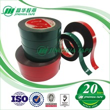 980505 Automotive Part Application 0.55 Thickness Pe Double Side Auto Foam Tape