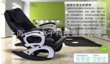 paper money operated massage chair F-668 Shake Shake Healthcare Massage Chair