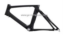 2015 New mountain bike frame