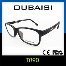 Buena calidad Square óptica marco CE lentes No. 1529