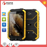 7 Inch Capacitive Touch Screen Military Standard Android 4.2 Fully Rugged Tablet