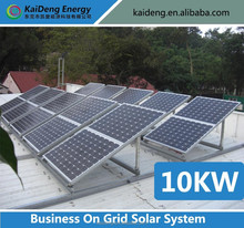 pv solar home system Cheapest price on grid