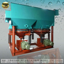 Large Capacity Jig for Ore Gravity Separation