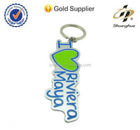 Professional manufacture OEM design food keychain