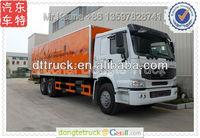20 tons Howo explosive van truck exported model +86 13597828741