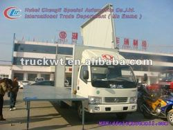 Dongfeng DLK flow stage car