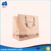 Customised cheap brown paper bags with handles wholesale