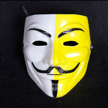 halloween masquerade party mask wholesale V for Vendetta mask