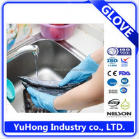 vinyl gloves in health&medical manufactureExamination Latex gloves,Examination Vinyl gloves,Examination Nitrile glove