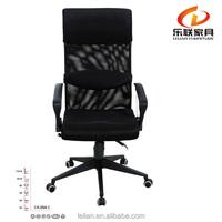 Work Chair Mesh Office Chair headrest for office chair swivel lounge chair K-05A