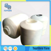 Chinese Credible Supplier 100% Polyester High Twist Yarn