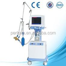 S1100 Ventilator system for adult | cost of ventilator in nigeria