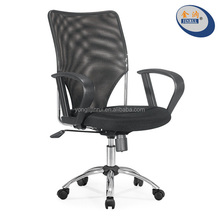 Comfortable small chair, fabric desk chair A001