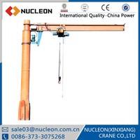Nucleon 1.5 ton Small Jib Crane