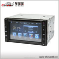 6,2 zoll auto dvd vcd cd mp3 mp4-player gps-navigationssystem