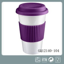 2015 Hot sale travel mug, high-quality travel mug, fancy travel mug for sale